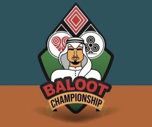 بطولة البلوت الثالثة في المملكة العربية السعودية 2020