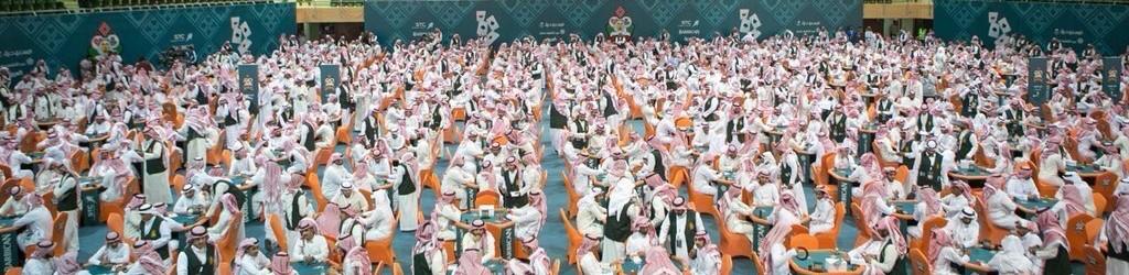 Baloot championship 2020 in Saudi Arabia
